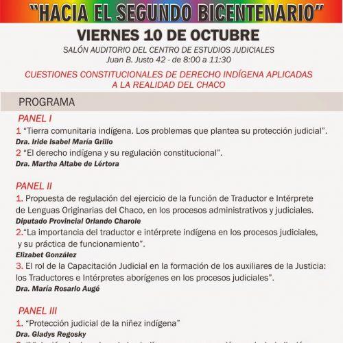 II CONGRESO INTENACIONAL SOBRE LENGUAS Y DINAMICAS IDENTITARIAS