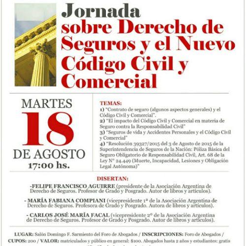 Escuela de Capacitación Judicial – San Juan